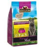 MEGLIUM ADULT Корм Для стерилизованных кошек Курица/рыба 1,5кг