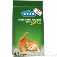 Кузя для котят наполнитель впитывающий 4,5л