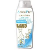 Animal Play Шампунь для Короткошерстных Собак 250 мл
