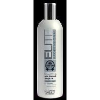 Elite Professional шампунь для белой шерсти для собак и кошек 270 мл