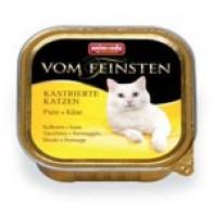 Animonda Pate паштет для кастрированных кошек 100 гр Индейка/сыр
