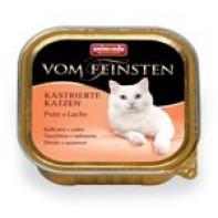 Animonda Pate паштет для кастрированных кошек 100 гр Индейка/лосось