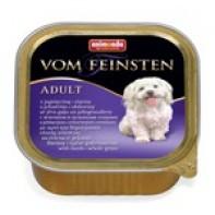 Animonda Vom Feinsten Консервы для собак 150 гр Ягненок/цельные злаки