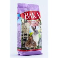 ВАКА  Высокое Качество для шиншилл и кроликов 500 гр