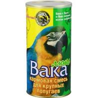 ВАКА  Люкс для крупных попугаев 800 гр