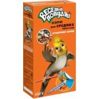 Зоомир Веселый попугай Корм для средних попугаев Отборное зерно 450 гр