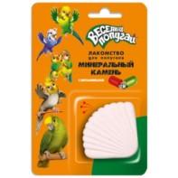 Зоомир Веселый попугай Минеральный камень для попугаев