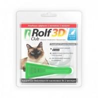 RolfClub 3D Капли от блох и клещей Для кошек менее 4 кг