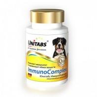 Unitabs ИммуноКомплекс Для крупных собак 100 таб.