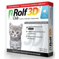 RolfClub 3D Ошейник от блох и клещей Для котят
