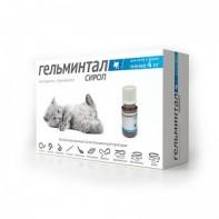 Гельминтал Сироп от гельминтов Для кошек и котят менее 4 кг