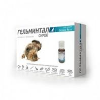Гельминтал Сироп от гельминтов Для кошек более 4 кг
