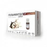 Гельминтал Сироп от гельминтов Для собак более 10 кг