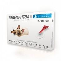 Гельминтал Капли от гельминтов, блох и клещей Для кошек и котят менее 4 кг