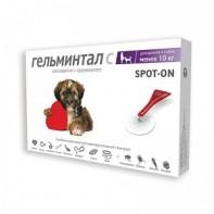 Гельминтал Капли от гельминтов, блох и клещей Для собак менее 10 кг