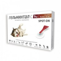Гельминтал Капли от гельминтов, блох и клещей Для собак более 10 кг