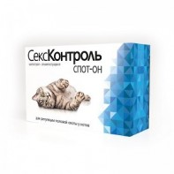 СексКонтроль Спот-он Для котов 3 мл