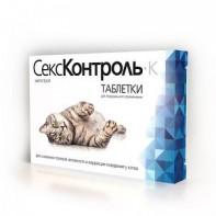 СексКонтроль Таблетки Для котов 10 таб.