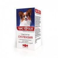 Чистотел Антигельминтная суспензия Для собак мелких пород 5 мл