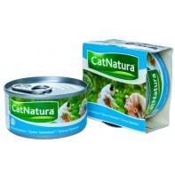 """Cat Natura консервы для кошек тунец """"Премиум"""" 85г"""