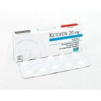 Merial Кетофен/Ketofen 20 мг нестероидное противовоспалительное средство 10 таб.