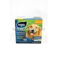 VIYO 702320 Питательный напиток для укрепления иммунитета д/взрослых собак 30мл