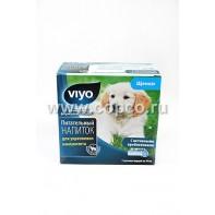 VIYO 702313 Питательный напиток для укрепления иммунитета д/щенков 30мл