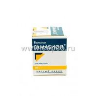 Бальзам Гамабиол лечение заболеваний кожи 20г
