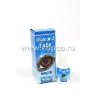 АВЗ Бриллиантовые глаза капли глазные д/собак и кошек 10мл
