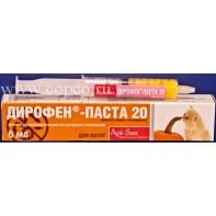 Аписан Дирофен-паста 20 антигельминтик д/котят 6мл