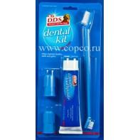 8 в 1 1074106 D.D.S Dental Kit Набор для ухода за зубами д/собак (зубная паста+щетка+2 щетки-напальчника)