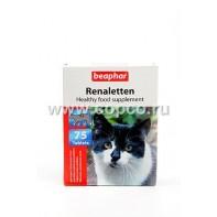 Беафар 10660 Renaletten д/кошек профилактика МКБ 75таб