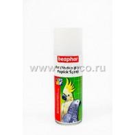 Беафар 11538 Papick Spray Спрей д/птиц против выдергивания перьев 200мл