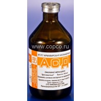 АСД 2Ф (Антисептик Дорогова) 100мл