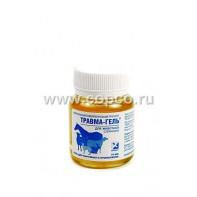 Травма-Гель Наружное противовоспалительное средство широкого спектра действия 75мл