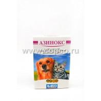 АВЗ Азинокс антигельминтик д/собак и кошек 6таб