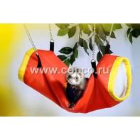 I.P.T.S. 810926 Туннель д/грызунов подвесной из нейлона, красно-желтый 50*22см