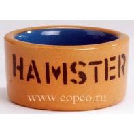 I.P.T.S. 801445 Миска керамическая д/хомяка бежево-голубая 7,5см