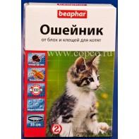 Беафар 13206 Ошейник д/котят от блох и клещей 35см (диазинон)