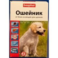 Беафар 13207 Ошейник д/щенков от блох и клещей 65см (диазинон)