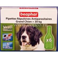 Беафар 15614 БиоКапли д/собак крупных пород > 30кг от блох и клещей 6пипеток