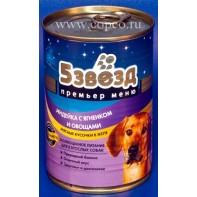 5 Звёзд премьер меню 75357 кон.д/собак кусочки Индейка с ягненком и овощами 400г