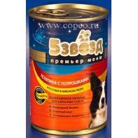 5 Звёзд премьер меню 75319 кон.д/собак кусочки Телятина с потрошками 400г