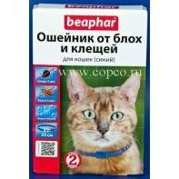Беафар 13243 Ошейник д/кошек от блох и клещей синий 35см