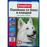 Беафар 13245 Ошейник д/собак от блох и клещей синий 65см