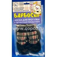 Барбоски 15766 Носки д/собак ХL для прогулки с латексным покрытием, в клетку, размер 5-5,5см