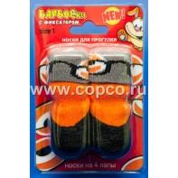 Барбоски 153189 Носки д/собак №1 для прогулки с латексным покрытием и фиксатором, оранжевые, размер 2,5-3см
