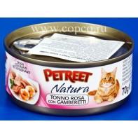 *Петрит 53062 кон.д/кошек Кусочки розового тунца с креветками 70г