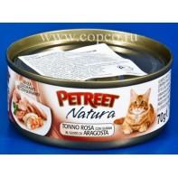 *Петрит 53061 кон.д/кошек Кусочки розового тунца с лобстером 70г
