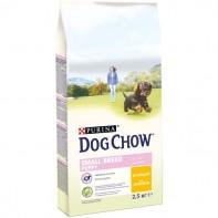 Purina Dog Chow Puppy Small для щенков мелких пород Курица 2,5кг